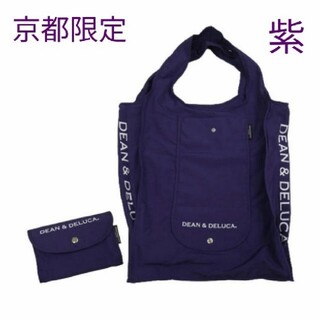 DEAN & DELUCA - ディーン&デルーカ☆京都限定☆エコバッグ