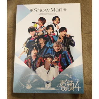 素顔4 Snow Man DVD