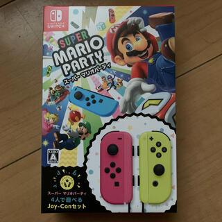 スーパー マリオパーティ 4人で遊べる Joy-Conセット Switch