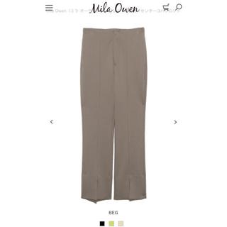 ミラオーウェン(Mila Owen)の新品タグ付き今季物ミラオーウェン/センターコバフロントスリットジャージパンツ(カジュアルパンツ)