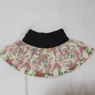 裏起毛花柄スカート 白 110cm 子供服(スカート)