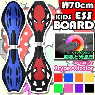エスボード キッズ 子供用 ストリート スケボー Jボード ジェイボード 遊具(スケートボード)