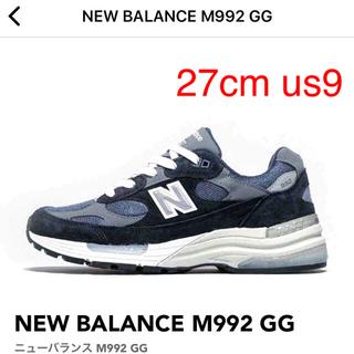 New Balance - 27cm new balance m992 gg us9 ニューバランス