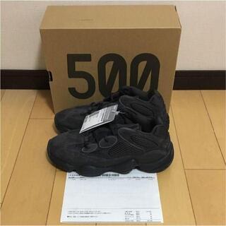 27cm adidas YEEZY 500 UTILITY BLACK