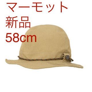 マーモット(MARMOT)の処分価格 新品58cm Marmot (マーモット) ウィメンズトウィルハット(登山用品)