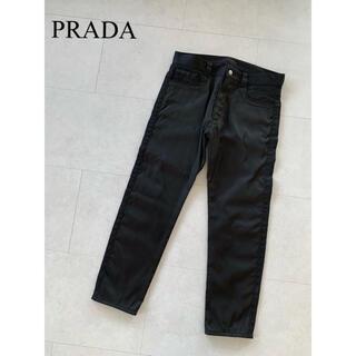 プラダ(PRADA)の【PRADA】 スキニーパンツ(デニム/ジーンズ)