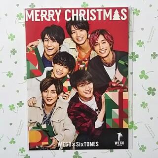ウィゴー(WEGO)のSixTONES WEGO ポストカード クリスマス(アイドルグッズ)