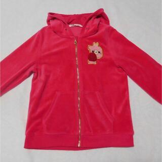 エイチアンドエム(H&M)の【H&M】クマ耳付きパーカー ピンク 120cm 子供服(ジャケット/上着)