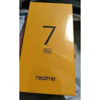 ANDROID - realme 7 pro 新品 SIMフリー 8GB/128GB ブルー