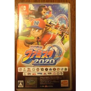 ニンテンドースイッチ(Nintendo Switch)のプロ野球 ファミスタ 2020 Switch(家庭用ゲームソフト)