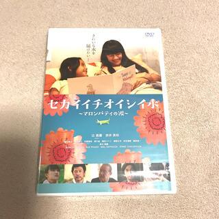 セカイイチオイシイ水~マロンパティの涙~ DVD