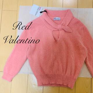 レッドヴァレンティノ(RED VALENTINO)のタグ付き RED VALENTINO♡ お襟リボンデザインニット(ニット/セーター)