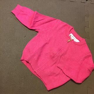 ザラ(ZARA)のZARA ♡ ラメ ピンク ブルゾン 美品(ジャケット/コート)