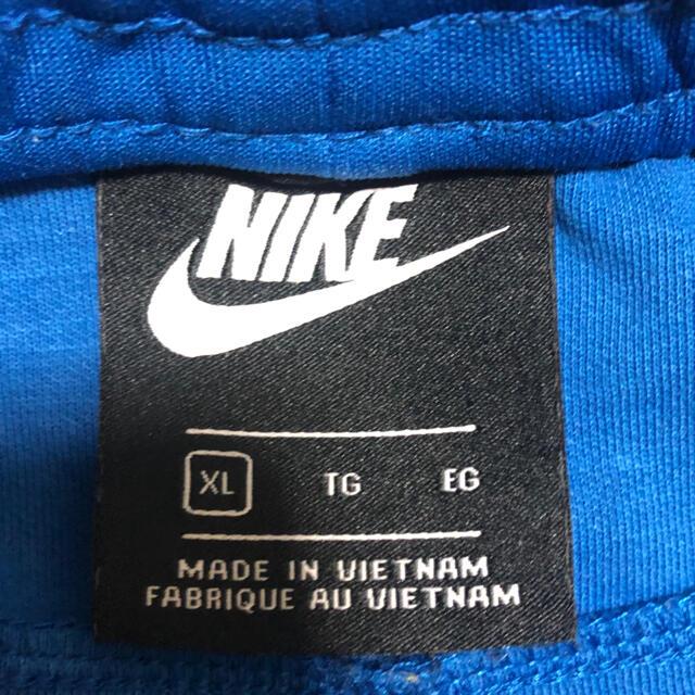 NIKE(ナイキ)のNIKE トラックパンツ Blue メンズのトップス(ジャージ)の商品写真