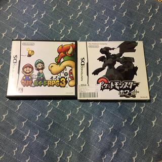 ニンテンドーDS - マリオ&ルイージRPG3!!! DSとポケットモンスターホワイト