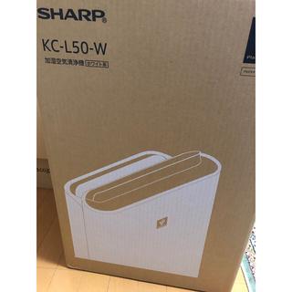 SHARP - SHARP   加湿空気清浄機 プラズマクラスター KC-L50-W
