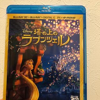 塔の上のラプンツェル 3Dスーパー・セット DVD(アニメ)