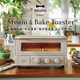 イデアインターナショナル(I.D.E.A international)のBRUNO ブルーノ トースター 4枚焼き スチーム コンベクショントースター (調理機器)