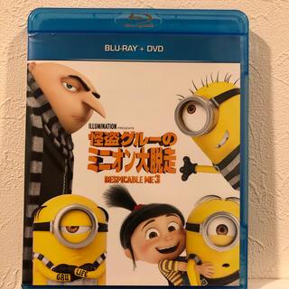 ミニオン(ミニオン)のブルーレイ+DVD 怪盗グルーのミニオン大脱走(キッズ/ファミリー)