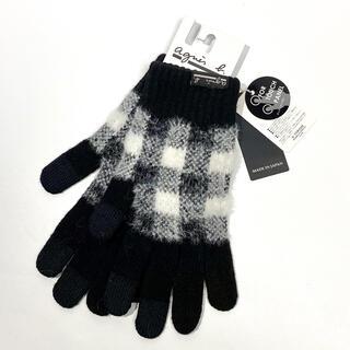 agnes b. - アニエス・ベー ギンガム チェック 手袋