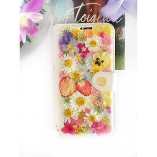 全機種対応人気押し花ケース スマホケース Galaxy S20 iphone11