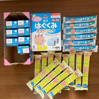 メイジ(明治)の粉ミルク♡液体ミルク♡キューブ♡まとめ売り(その他)