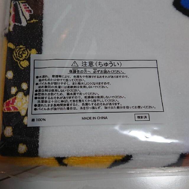Disney(ディズニー)のディズニー バスタオル ワイド インテリア/住まい/日用品の日用品/生活雑貨/旅行(タオル/バス用品)の商品写真