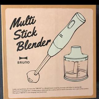 BRUNO ブルーノ マルチスティックブレンダーグリーン
