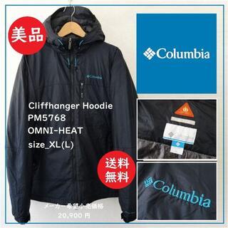 Columbia - 送料込 着用数回 美品★コロンビア クリフハンガーフーディー XL