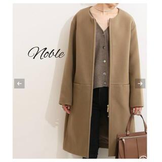 Noble - 2019AW NOBLE  W/NyZipコート☆ノーカラーコート ノーブル