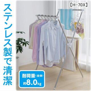アイリスオーヤマ(アイリスオーヤマ)のアイリスオーヤマ 物干し 簡単組み立て室内物干し ステンレス 洗濯物干し (日用品/生活雑貨)