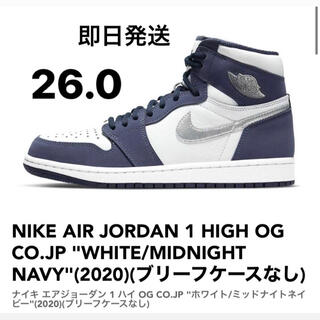 NIKE - 【新品未使用】NIKE AIR JORDAN 1 HIGH OGGS CO.JP