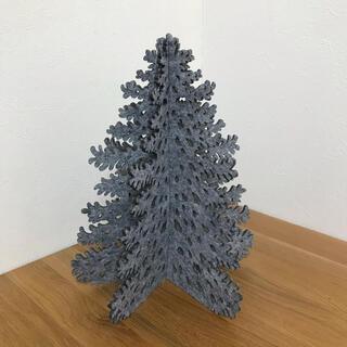MUJI (無印良品) - 無印良品 クリスマスツリー グレー デコ フェルト MUJI