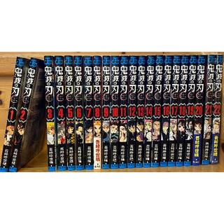抜巻なし【1〜22巻 通常版】鬼滅の刃 全巻セット