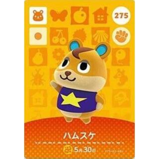 任天堂 - どうぶつの森 amiibo カード【No.275 ハムスケ】