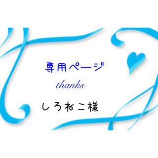 ♡ 鬼滅の刃♡ヘアゴムリボン5点→380円♡ 煉獄杏寿郎セット♡
