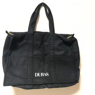 デュラス(DURAS)のDURAS トートバッグ 大きめサイズ(トートバッグ)