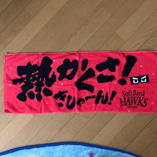 フクオカソフトバンクホークス(福岡ソフトバンクホークス)のソフトバンクホークス タオル(応援グッズ)