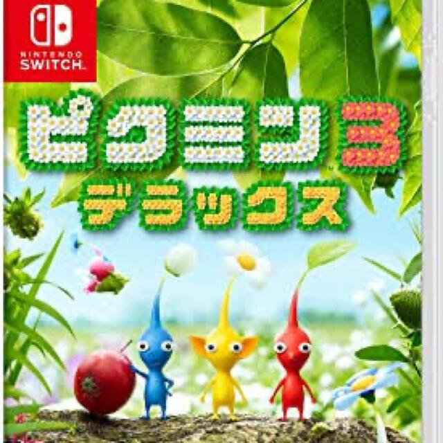 Nintendo Switch(ニンテンドースイッチ)のswitch ピクミン3 エンタメ/ホビーのゲームソフト/ゲーム機本体(家庭用ゲームソフト)の商品写真