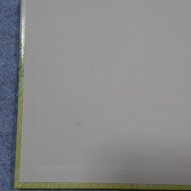 せんたくかあちゃん エンタメ/ホビーの本(絵本/児童書)の商品写真