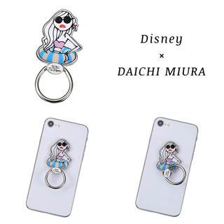 Disney - アリエル モバイルリング Daichi Miura