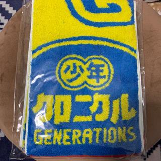 ジェネレーションズ(GENERATIONS)のGENERATIONS 少年クロニクル(ミュージシャン)