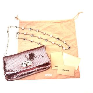 miumiu - miumiu ミュウミュウ 3WAY バッグ スパンコール ピンク メタリック