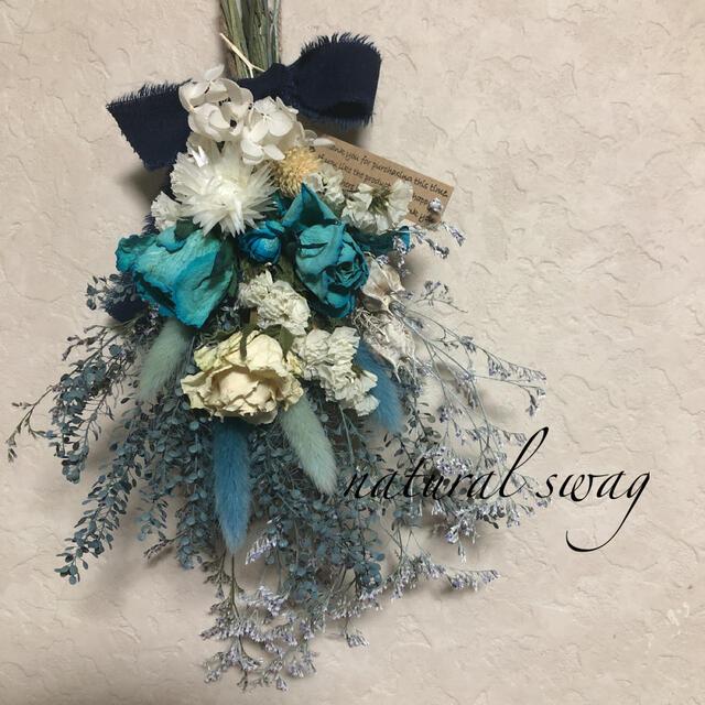 ♡No.207  white*blue ドライフラワースワッグ♡ ハンドメイドのフラワー/ガーデン(ドライフラワー)の商品写真