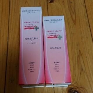 ロートセイヤク(ロート製薬)のプロメディアル(化粧水/ローション)