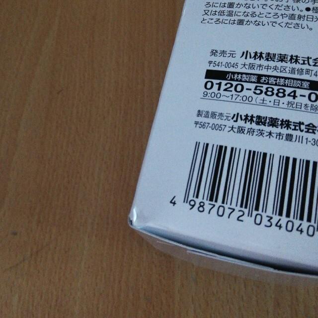 小林製薬(コバヤシセイヤク)のオードムーゲ 薬用ローション(160ml) コスメ/美容のスキンケア/基礎化粧品(化粧水/ローション)の商品写真