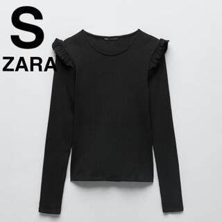 ZARA - ZARA ザラ フリル付きリブ編みTシャツ