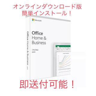 Microsoft - 新品■オフィス2019for Mac  一台分■永続版
