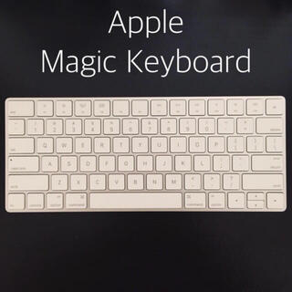 Apple - Apple Magic Keyboard USキー ケーブル付属