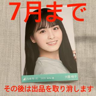 ノギザカフォーティーシックス(乃木坂46)の大園桃子 デニムミニ ヨリ(アイドルグッズ)